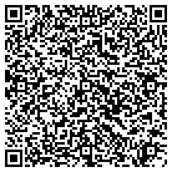 """QR-код с контактной информацией организации ТОО """"EURO HOUSE"""""""