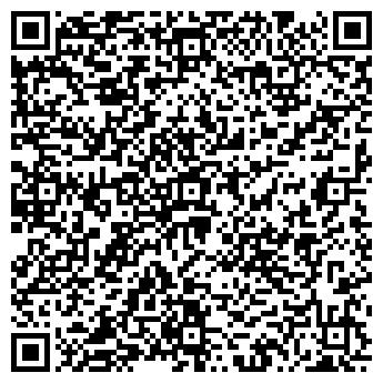 QR-код с контактной информацией организации Общество с ограниченной ответственностью STONEHEAD
