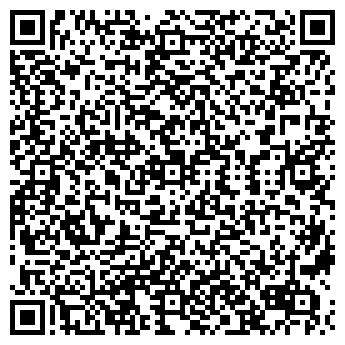 """QR-код с контактной информацией организации Компания """"Марко"""""""