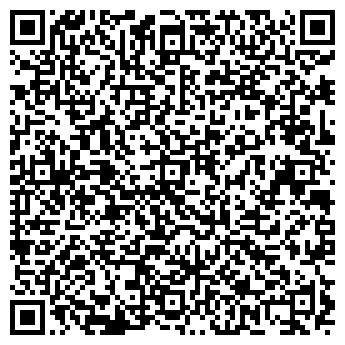 """QR-код с контактной информацией организации ТОО """"Asia simex trade"""""""