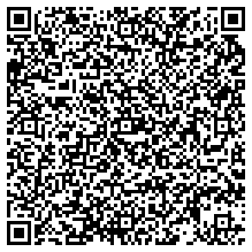 """QR-код с контактной информацией организации Другая ТОО """"Ивенс-Павлодар"""""""