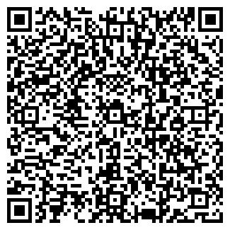 """QR-код с контактной информацией организации ТОО """"NEOSTRIM"""""""