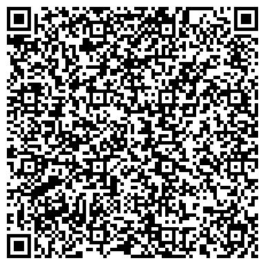 """QR-код с контактной информацией организации Интернет-магазин """"Алтын Рахат"""""""