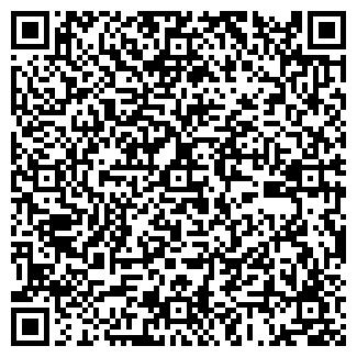 """QR-код с контактной информацией организации ТОО """"АГС"""""""