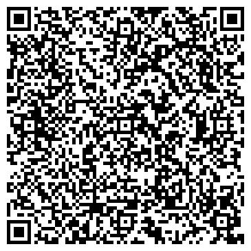 """QR-код с контактной информацией организации Общество с ограниченной ответственностью """"Первый дом"""", интернет-магазин"""