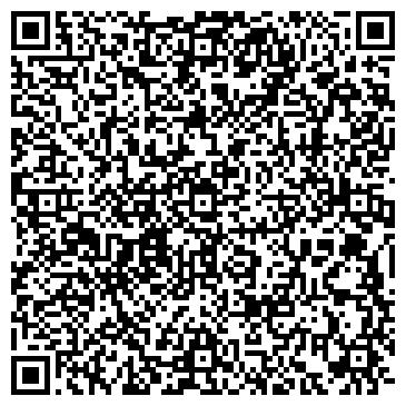 QR-код с контактной информацией организации ФЛП Бахтина