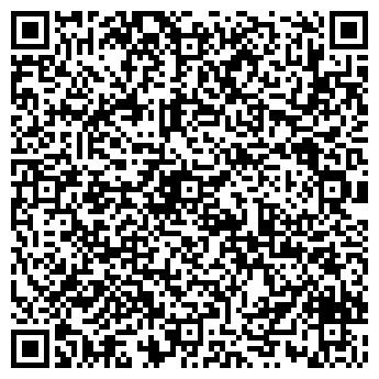 QR-код с контактной информацией организации ПП ДКС-Моноліт