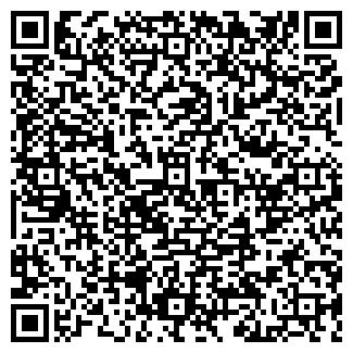 """QR-код с контактной информацией организации Интернет магазин """"Тех-Ника"""""""