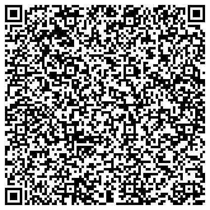 QR-код с контактной информацией организации Частное предприятие Магазин Сантехники и Кафеля в Днепропетровске Tile-Town.