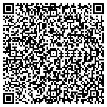 QR-код с контактной информацией организации SANTAN