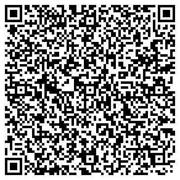 QR-код с контактной информацией организации ООО «ДЖЕНТА»
