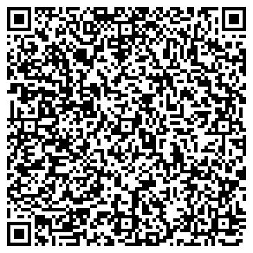 QR-код с контактной информацией организации Общество с ограниченной ответственностью ООО «ШЕЛиК»