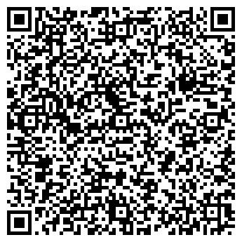 QR-код с контактной информацией организации Апельсин ТБК, Общество с ограниченной ответственностью