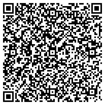 QR-код с контактной информацией организации ООО «CМ Експерт»
