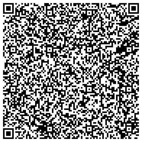 QR-код с контактной информацией организации Песчаник цена камень купить камень недорого, камни натуральные, картины на камне, отделочный камень