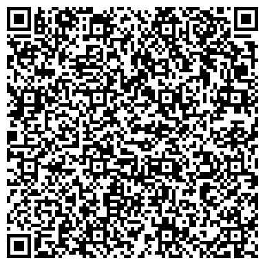 """QR-код с контактной информацией организации Общество с ограниченной ответственностью ООО """"Интер Мега Билдинг"""""""