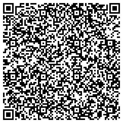 """QR-код с контактной информацией организации Салон """"Стильный Дом"""" и дизайн студия «PARADYZ»"""