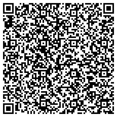 """QR-код с контактной информацией организации Интернет- магазин """" СКЛ"""""""