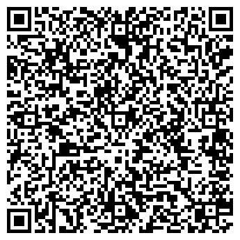 QR-код с контактной информацией организации Общество с ограниченной ответственностью Лордон Лтд