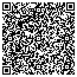 """QR-код с контактной информацией организации Общество с ограниченной ответственностью ООО """"УкрГабро"""""""
