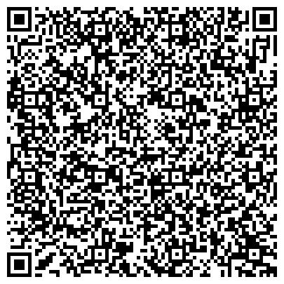 QR-код с контактной информацией организации Субъект предпринимательской деятельности Белый Парус - комплексное обслуживание в сегменте HoReCa