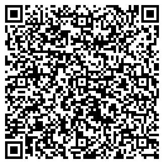 """QR-код с контактной информацией организации Интернет-магазин """"Multishop"""""""