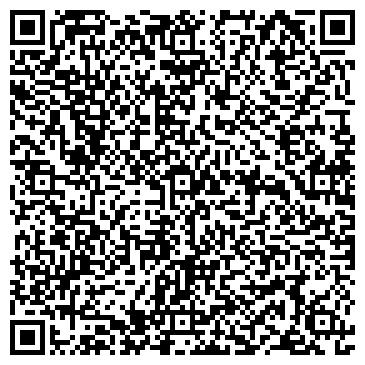 QR-код с контактной информацией организации ООО АкваСтройСервис