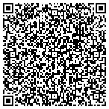 """QR-код с контактной информацией организации ООО""""АмекСтройЭко"""""""