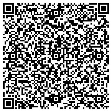 QR-код с контактной информацией организации ЧП Бабич