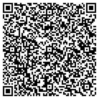 """QR-код с контактной информацией организации ООО """"СкирсГранд"""""""