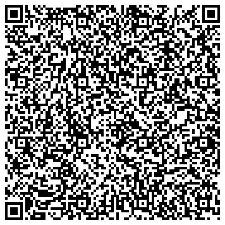 QR-код с контактной информацией организации Субъект предпринимательской деятельности CRYSTAL GLASS - СТЕКЛО, ЗЕРКАЛА, ПЕСКОСТРУЙ, ФОТОПЕЧАТЬ, ВИТРАЖИ, ГРАВИРОВКА