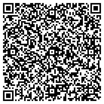 """QR-код с контактной информацией организации ООО """"РОЯЛ ГРЕС"""""""
