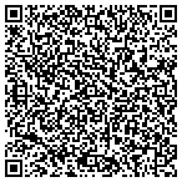"""QR-код с контактной информацией организации ООО """"Скинали"""""""