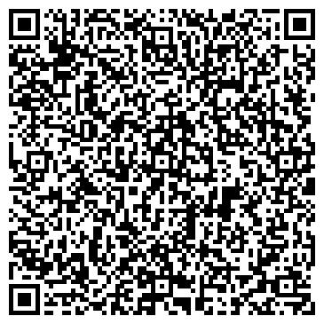 """QR-код с контактной информацией организации ООО """"Универсал консалт"""""""