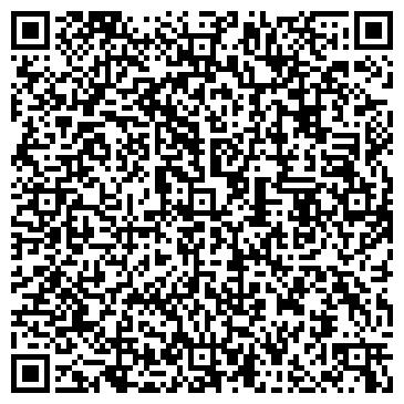 """QR-код с контактной информацией организации ооо """"БелПолимерЛидер"""""""