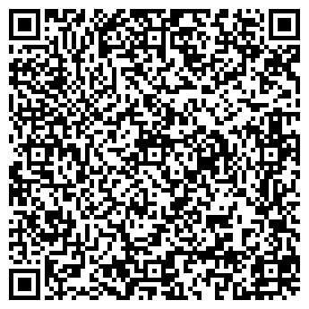 QR-код с контактной информацией организации СЗАО «М-Витреа»