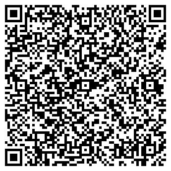 """QR-код с контактной информацией организации ОДО """"Лексбур"""""""
