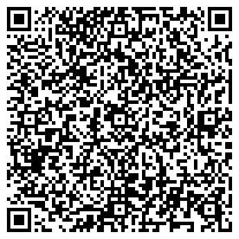 """QR-код с контактной информацией организации Общество с ограниченной ответственностью ТОО «КГ-Астана 2012"""""""