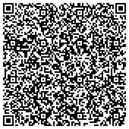 QR-код с контактной информацией организации Общество с ограниченной ответственностью Днепропетровский завод строительного крепежа