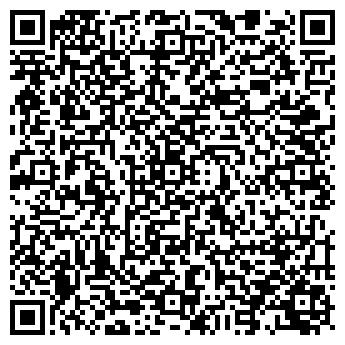 QR-код с контактной информацией организации Фокс, OOO