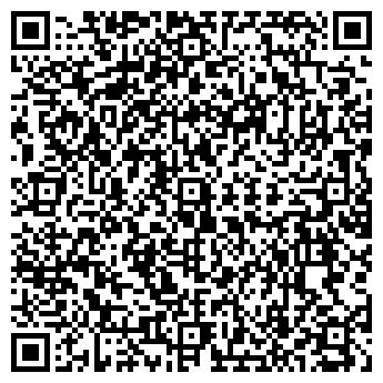 """QR-код с контактной информацией организации Общество с ограниченной ответственностью ООО """"Корал"""""""