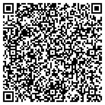QR-код с контактной информацией организации ФОП Гейибханов