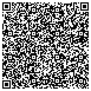 """QR-код с контактной информацией организации Общество с ограниченной ответственностью ООО """"Агрохимсервис"""""""