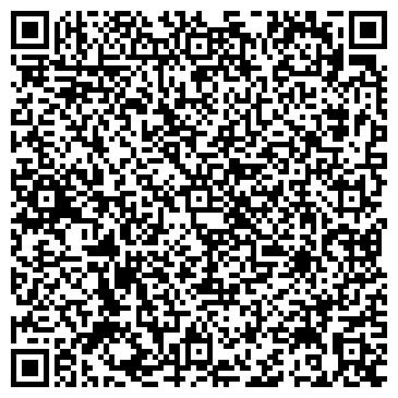 QR-код с контактной информацией организации Общество с ограниченной ответственностью Будівельний Дім БКР
