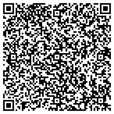 QR-код с контактной информацией организации Общество с ограниченной ответственностью ООО ИНСТЕХ
