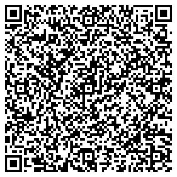 """QR-код с контактной информацией организации интернет-магазин"""" Брук Тайм"""""""