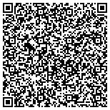 """QR-код с контактной информацией организации интернет-магазин """"Натуральный камень"""""""