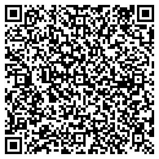"""QR-код с контактной информацией организации интернет-магазин """"Неосвит"""""""