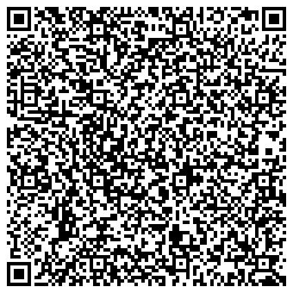 QR-код с контактной информацией организации Общество с ограниченной ответственностью ООО «Будпостачобъект» — стройматериалы, насосы, трубопроводная арматура, электротехнич. оборудование