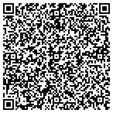 QR-код с контактной информацией организации ФОП Чайка Лариса